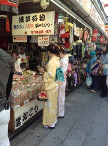 Girls in Kimono?